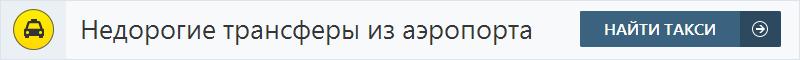 kiwitaxi2