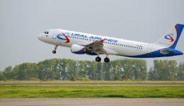 Уральские авиалинии распродажа