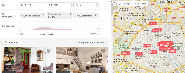 airbnbn2