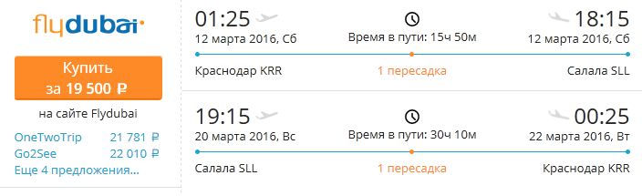 fly_krsndr_salala