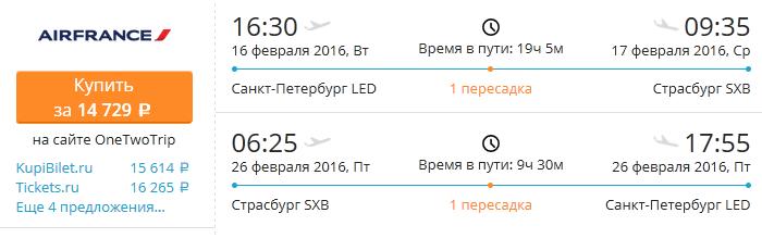 led_stras