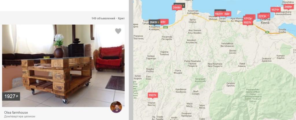 airbnb_crete