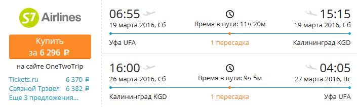 ufa_kalin