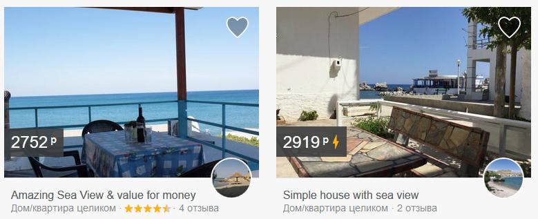 airbnb_rhodes1