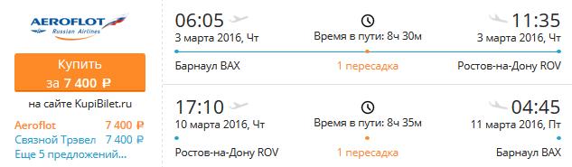 barn_rostov