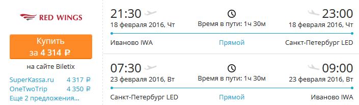 ivanovo_led