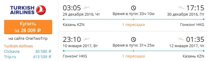 kzn_gonkong1