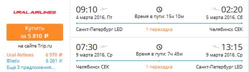 led_chelyab