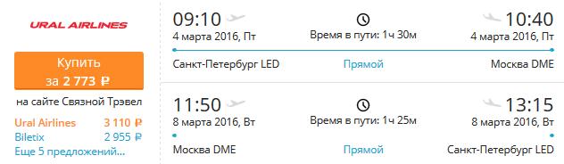 led_mow_uralav