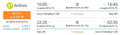 led_ufa