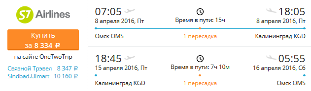 omsk_kalinin