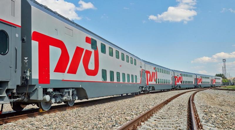 билеты на поезд скидки