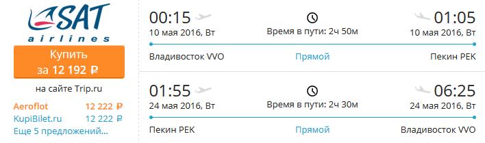 vladiv_pek