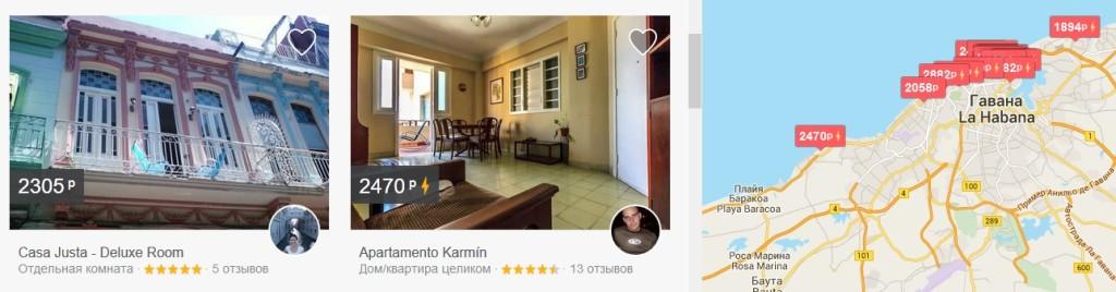 airbnb_cuba