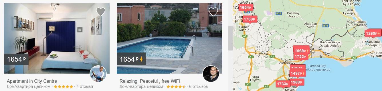 airbnb_cyprus