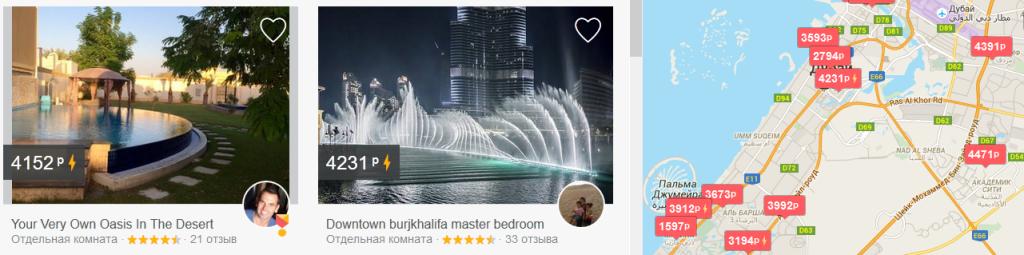 airbnb_dubai