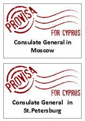 cyprus_provisa