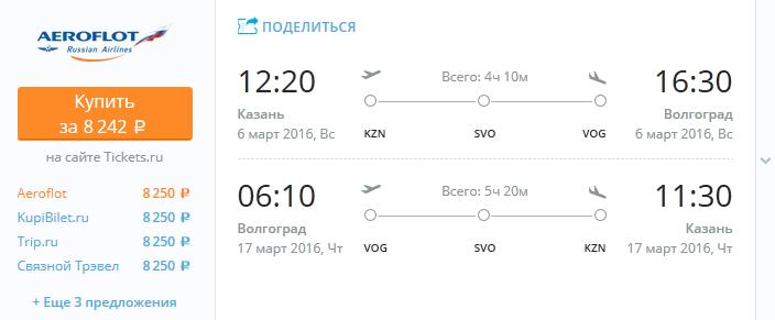 ksz_volgogr