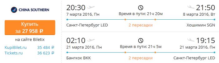 led_hoch_bkk