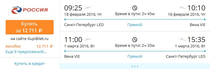 lev_vienna