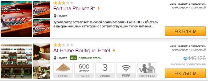 tour_tai_omsk