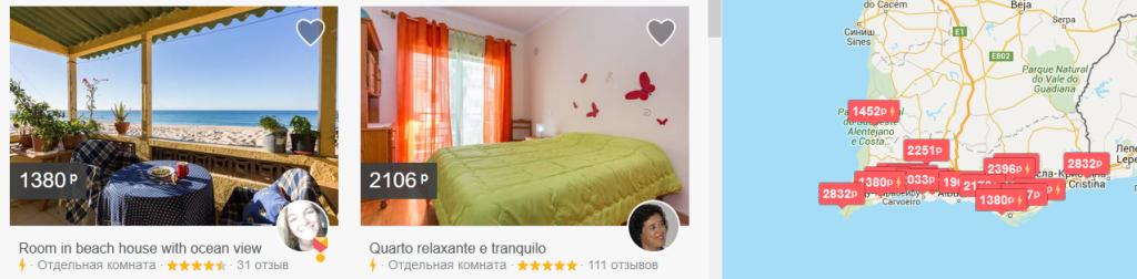 airbnb_faro