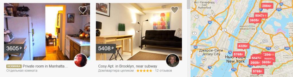airbnb_ny