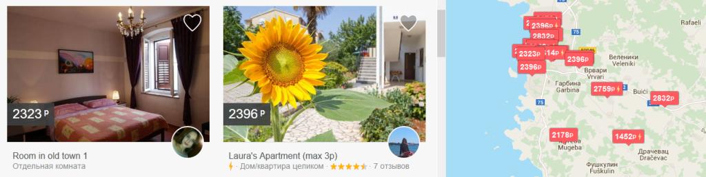 airbnb_porech