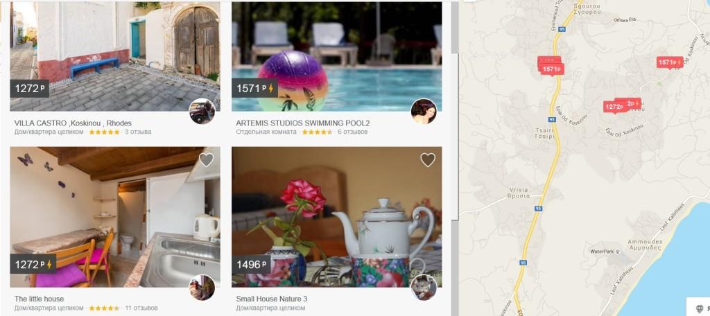 airbnb_rhodes