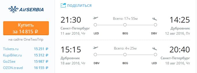 led_dubrov