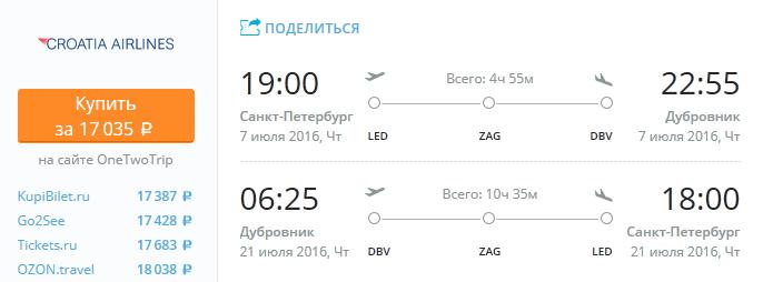 led_dubrov1