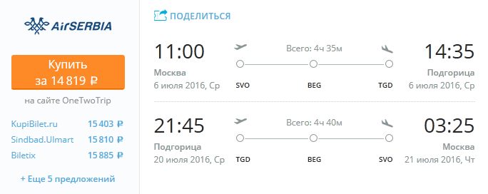 mow_podgoritsa