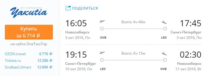 noosib_led