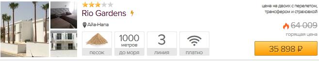 tour_kipr