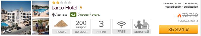 tour_kipr2