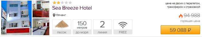 tour_vietn