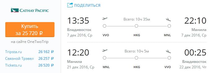 vladiv_manila