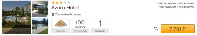 bulg_tour7800