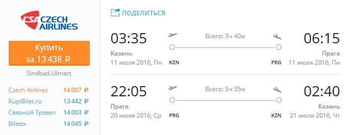 kzn_prg