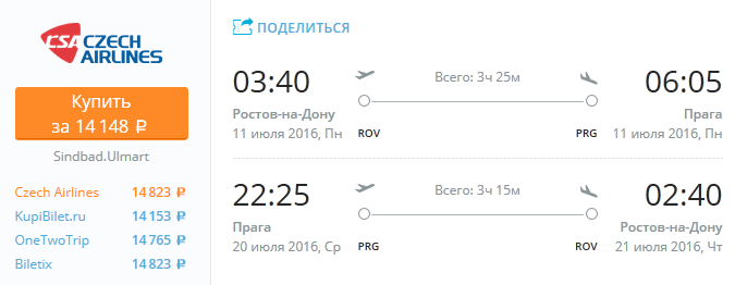 rov_prg