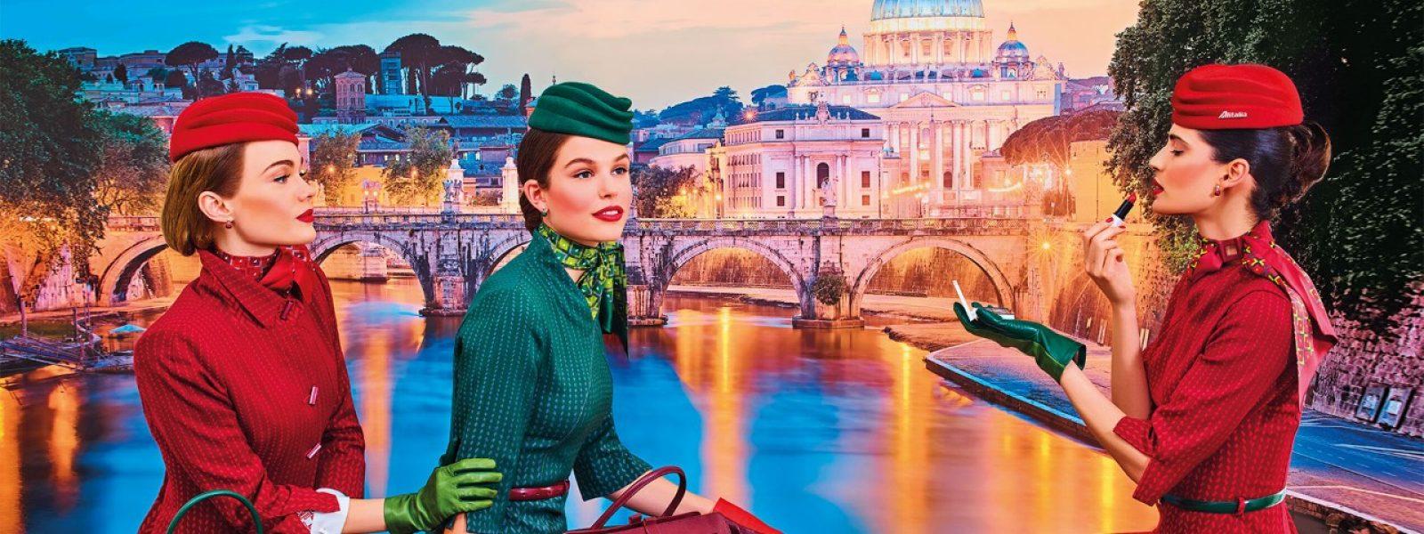 Alitalia скидка на билеты