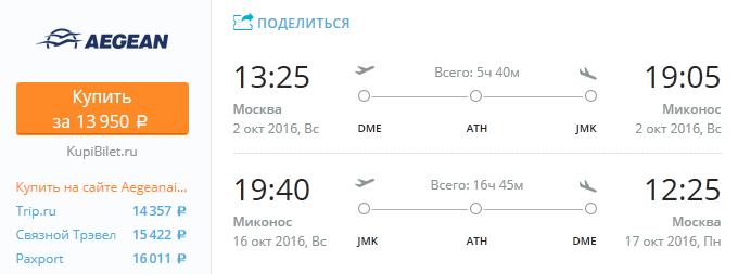 mow_mikonos2
