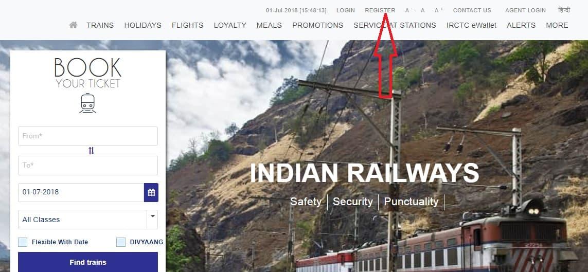 билеты на поезд в Индии