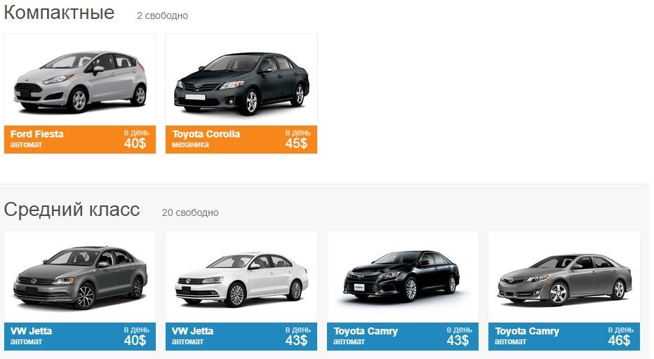арендовать машину в Тбилиси