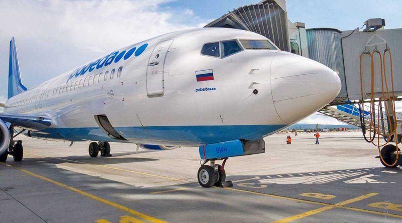 Авиакомпания Победа: как летать дешево и не вляпаться в историю