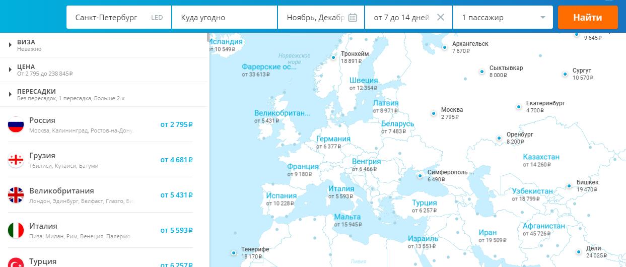 Карта низких цен на авиабилеты