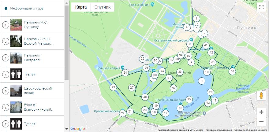 Царское село карта достопримечательностей