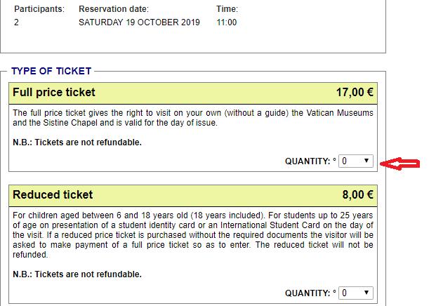 Ватикан билеты онлайн инструкция