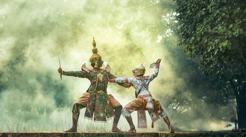 Азия Бангкок