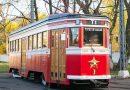 По Петербургу можно проехать на ретротрамвае